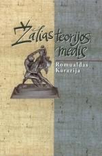 Karazija, Romualdas. Žalias teorijos medis. – Vilnius, 2003. Knygos viršelis
