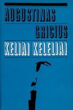 Gricius, Augustinas. Keliai keleliai: iš atsiminimų. – Vilnius, 1973. Knygos viršelis