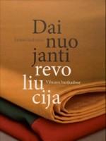 Girdvainis, Juozas. Dainuojanti revoliucija Vilniaus barikadose. – Vilnius, 2011. Knygos viršelis