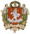 Didysis Vilniaus herbas