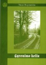 Steponavičius, Vincas. Gyvenimo keliu: atsiminimai, straipsniai, eilėraščiai. – Vilnius, 2006. Knygos viršelis