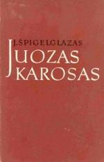 Špigelglazas, Julius. Juozas Karosas. -Vilnius, 1967. Knygos viršelis