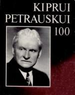 Kiprui Petrauskui 100. – Vilnius, 1988. Knygos viršelis