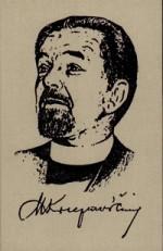 Maldeikis, Petras. Mykolas Krupavičius. – Chicago, 1975. Knygos viršelis