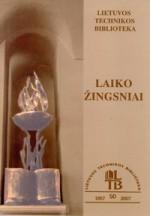Laiko žingsniai. – Vilnius, 2007. Knygos viršelis