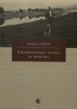 Lyberis, Antanas. Leksikografijos teorija ir praktika. - Vilnius, 2009. Knygos viršelis