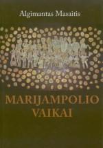 Marijampolio vaikai. – Vilnius, [2007]. Knygos viršelis