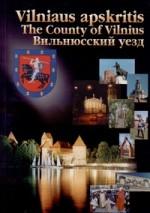 Vilniaus apskritis. – Vilnius, 1999. Knygos viršelis