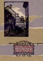 Mozūriūnas, Vladas. Vilniaus etiudai. – Vilnius, 1958. Knygos viršelis
