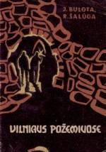Bulota, Jonas, Šalūga, Romualdas. Vilniaus požemiuose. – Vilnius,  1960. Knygos viršelis