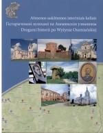 Balčiūnienė, Alina. Ašmenos aukštumos istoriniais keliais. - Vilnius, 2013. Knygos viršelis