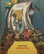 Čiukovskis, Kornejus. Daktaras Aiskauda. –  Vilnius, 1993. Knygos viršelis