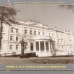 Totorių g. 25/3, Vilniuje: istorija ir architektūra. – Vilnius, 2003. Knygos viršelis