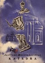 Marcinkevičius, Justinas. Katedra: 10-ties giesmių drama: Vilniaus m. 650-sioms metinėms. - Vilnius, 1971. Knygos viršelis