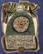 Mozūriūnas, Vladas. Legenda apie Vilniaus pilį. – Vilnius, 1971.  Knygos viršelis