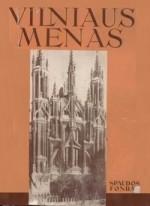 Vorobjovas, Mikalojus. Vilniaus menas. – Vilnius, 1940. Knygos viršelis