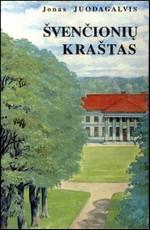 Juodagalvis, Jonas. Švenčionių kraštas. - Vilnius, 1996. Knygos viršelis