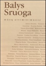 Balys Sruoga mūsų atsiminimuose: Balio Sruogos 100-ajai gimimo sukakčiai. – Vilnius, 1996. Knygos viršelis