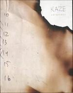 Zimblytė, Kazė. Akimirkos. – Vilnius, 2005. Knygos viršelis
