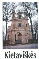 Kietaviškės: Kietaviškių seniūnijos istorinė apžvalga. – Kaišiadorys, 1998. Knygos viršelis