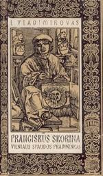 Vladimirovas, Levas. Pranciškus Skorina –  Vilniaus spaudos pradininkas. –  Vilnius 1956. Knygos viršelis