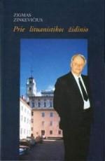 Zinkevičius, Zigmas. Prie lituanistikos židinio. – Vilnius, 1999. Knygos viršelis