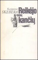 Skebėra, Kazimieras. Reikėjo mūsų kančių. – Vilnius, 1990. Knygos viršelis