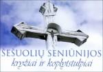 Šešuolių seniūnijos kryžiai  ir koplytstulpiai. - Vilnius, 2011. Knygos viršelis