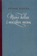 Sodeika, Antanas. Mano kelias į muzikos meną: atsiminimai. – Vilnius, 1958. Knygos viršelis