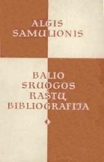 Samulionis, Algis. Balio Sruogos raštų bibliografija. – Vilnius, 1970. Knygos viršelis