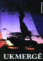Ukmerge - naujas albumas