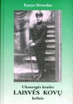 Strazdas, Kazys. Ukmergės krašto laisvės kovų keliais. – Kaunas, 2006. Knygos viršelis