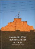Ukmergės žydų bendruomenės istorija (datos, dokumentai, faktai). – Ukmergė, 2008. Knygos viršelis
