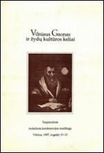 Vilniaus Gaonas ir žydų kultūros keliai: tarptautinės mokslinės konferencijos medžiaga, Vilnius, 1997 m. rugsėjo 10-12 d. –  Vilnius, 1999. Knygos viršelis