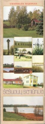 Šešuolių seniūnija. – Ukmergė, 2005. Lankstinio viršelis