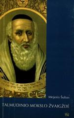 Šubas, Mejeris. Talmudinio mokslo žvaigždė. – Vilnius, 1997. Knygos viršelis