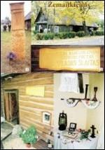 Poeto Vlado Šlaito atminimo įamžinimas Žemaitkiemyje. – Ukmergė, 2005. Atvirukas