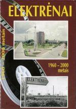 Tarvydas, Algirdas. Elektrėnai 1960–2000 metais [Garso ir vaizdo įrašas]. – [S. n.], [2000]. Disko dėžutės viršelis