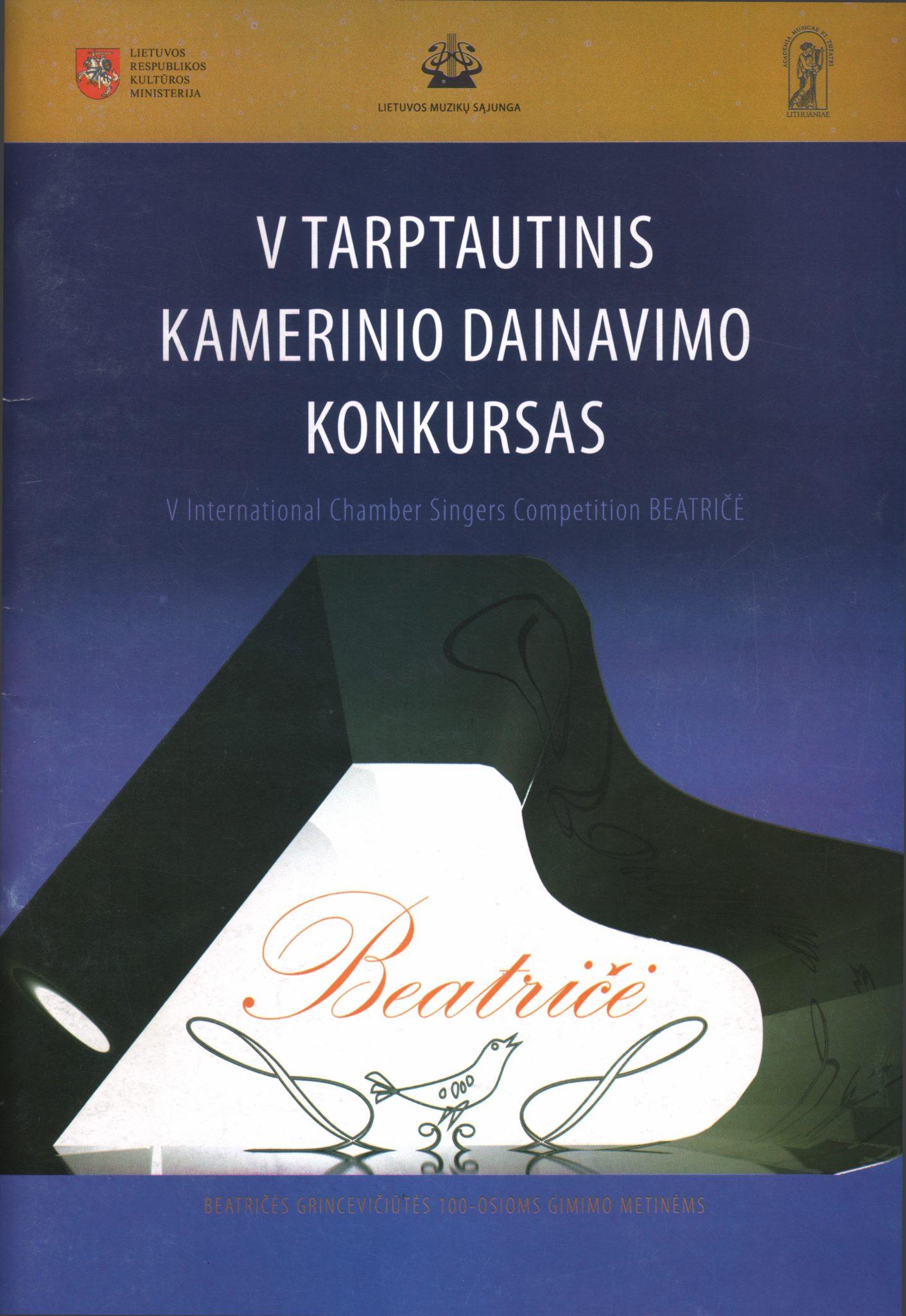 """V tarptautinis kamerinio dainavimo konkursas """"Beatričė"""". – [Vilnius, 2011]. Leidinio viršelis"""