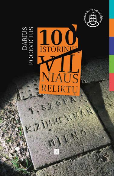 Pocevičius, Darius. 100 istorinių Vilniaus reliktų: [nuo XIV a. iki 1944 m.]. – Vilnius, 2016. Knygos viršelis