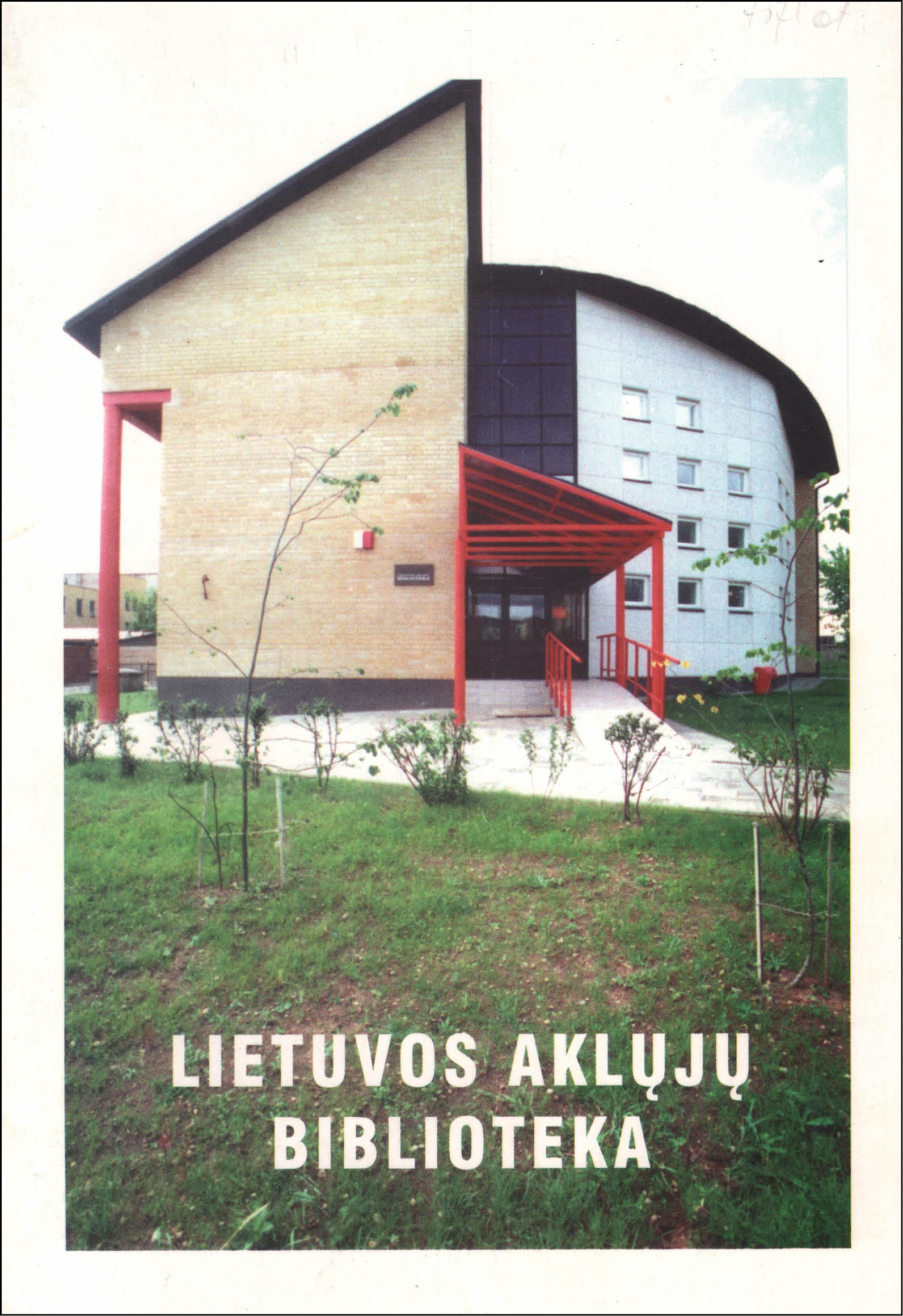 Kuolienė, Jadvyga. Lietuvos aklųjų biblioteka. – Vilnius, 1997. Knygos viršelis.