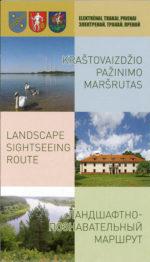 Kraštovaizdžio pažinimo maršrutas [Kartografija]. – [Kaunas], 2013. Lankstinio viršelis
